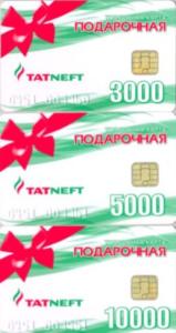 Подарочная карта Татнефть