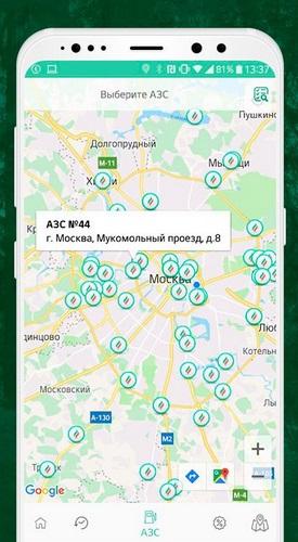 Мобильное приложение «Клуб Чемпионов»